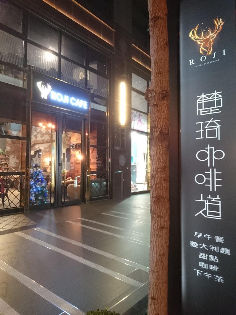 【高雄食記】Roji 麓琦咖啡道-神農店~咖啡店.早午餐.下午茶