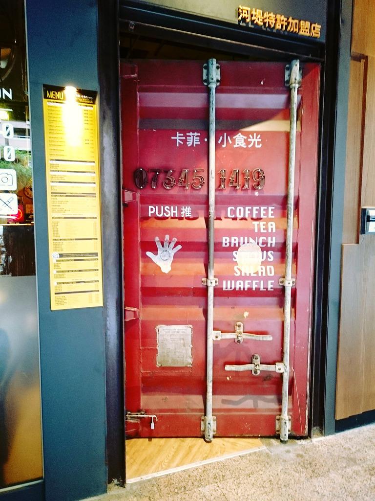 【高雄食記】卡菲.小食光-河堤特許加盟店~早午餐.咖啡店.工業風
