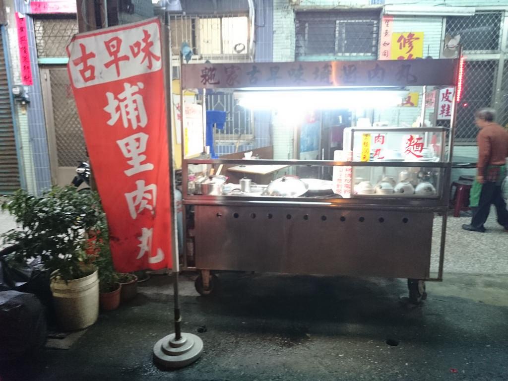【高雄食記】施家埔里肉圓~傳統美食.市場小吃