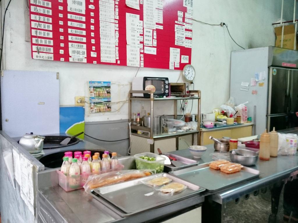 【高雄食記】中都陳早餐店~家庭式早餐.傳統美食