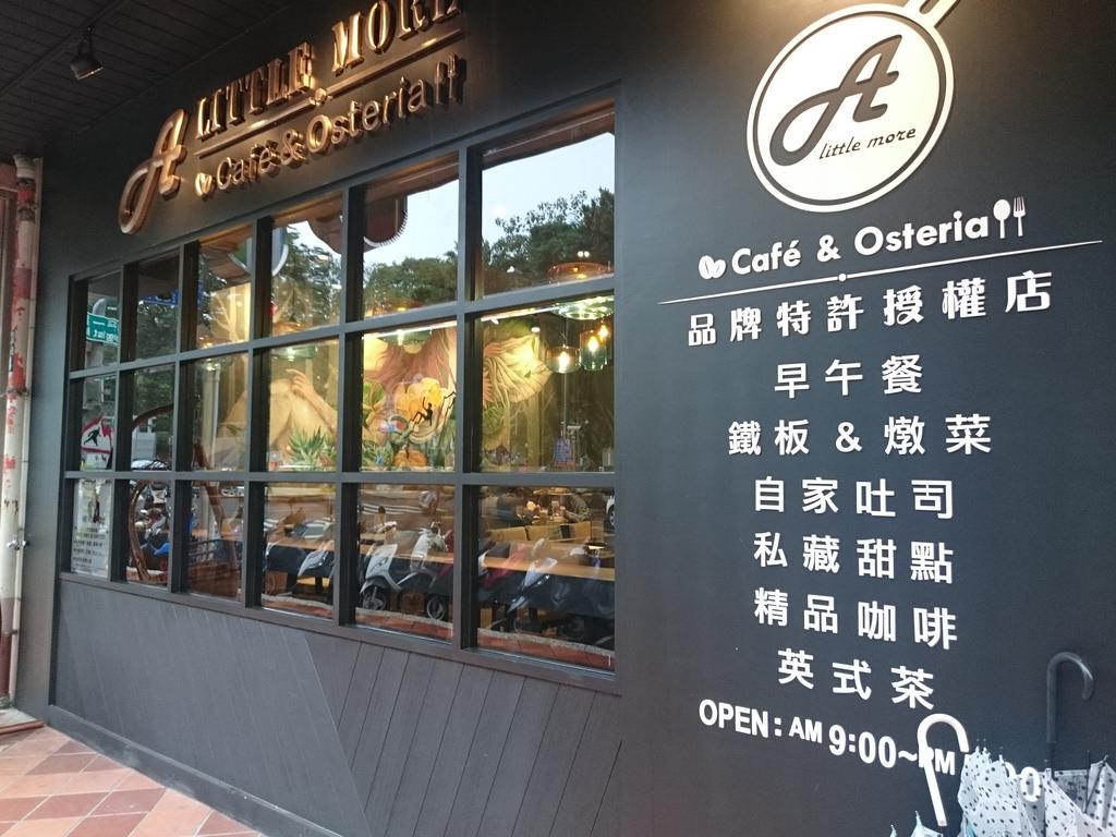 【高雄食記】多一點咖啡館-文化館-品牌特許授權店~早午餐.咖啡店.下午茶