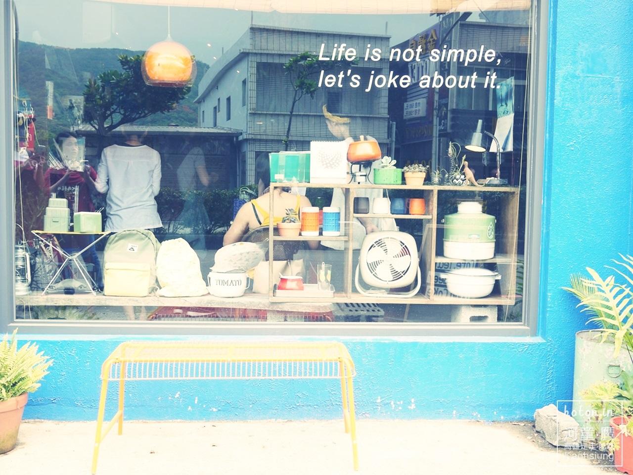 【新北食記】靠北過日子Q.B.Days~金山海景咖啡店‧WIFI‧插電.