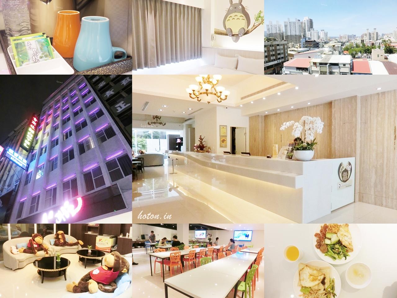 【高雄住宿心得】M.HOTEL都會商旅-愛河七賢館.平價CP值高的好選擇!附早餐