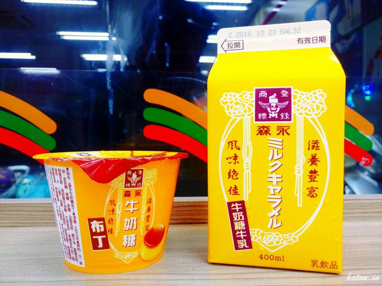 【飲料紀錄】7-11森永牛奶糖牛乳.森永牛奶糖布丁.雪派~甜到化不開的童年記憶