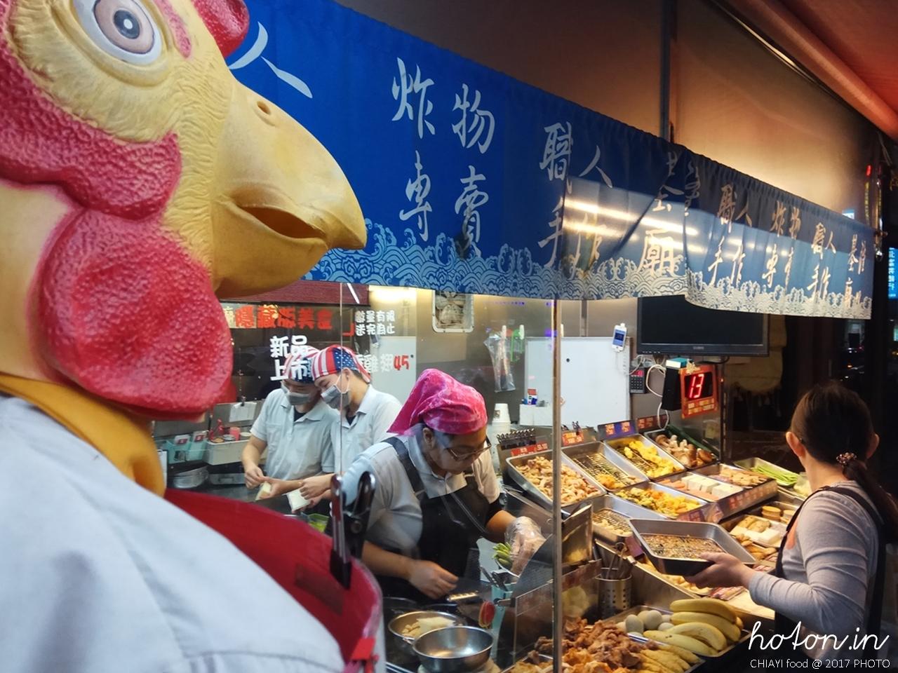 【嘉義食記】嘉義基隆廟口鹽酥雞.食材創新裝潢與眾不同的鹽酥雞攤