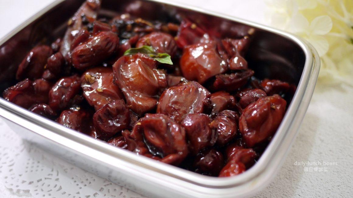 滷雞胗食譜:夜市美食自己做,不用滷包家裡有的調味料就能完成!