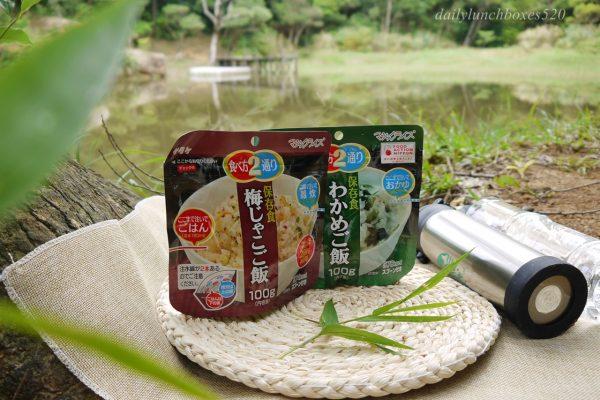 登山露營必備品:喜康瑞日本神奇飯心得,不須開火只要加水就有美味米飯可享用。強力推薦急難救助包必備!可保存5年