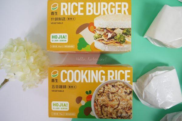 喜生食品米漢堡:上班族的早餐點心都方便,五種口味一次滿足。快速微波即食宅配米漢堡,好市多米漢堡心得