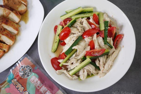 歐巴舒肥嫩雞肉:最方便的即食雞胸肉,健身補充蛋白質冰箱常備品,220g超大份量9種口味快速變化料理。(內附食譜2道)