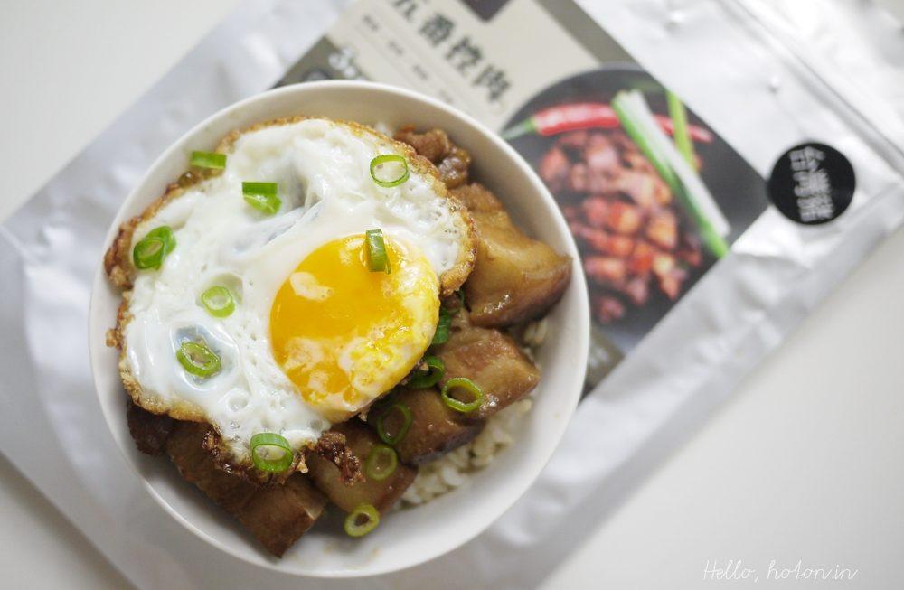 宅配調理包:五番控肉,小包裝貼心設計,給忙碌的上班族美好的一餐。(控肉飯料理示範)