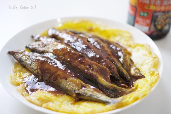 康寶川味八香辣椒醬,讓你輕鬆料理零失誤。(內附八香醬燒柳葉魚食譜)